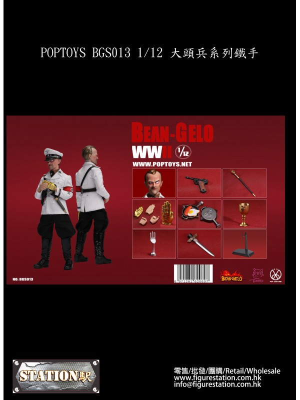 (PRE-ORDER) POPTOYS BGS013 1/12 Bean-Gelo Series Iron Hand (Pre-order HKD$ 458)