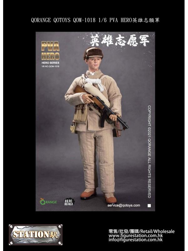 QORANGE QOTOYS QOM-1018 1/6 PVA HERO (Pre-order HK...