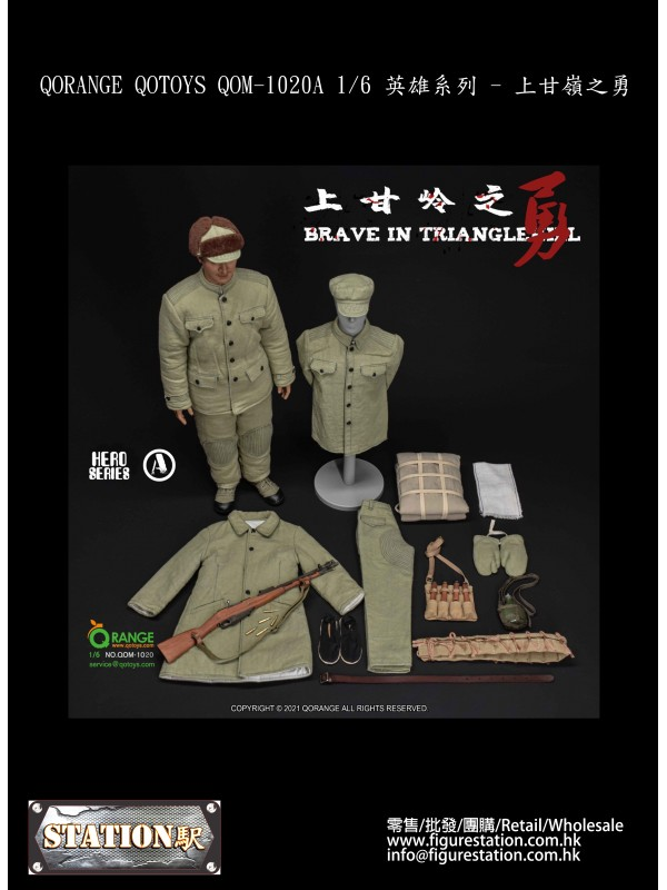 (PRE-ORDER) QORANGE QOTOYS QOM-1020A 1/6  Brave In TriangleHill (Pre-order HKD$ 688)
