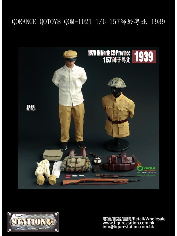 (PRE-ORDER) QORANGE QOTOYS QOM-1021 1/6 157D IN North GD Province 1939 (Pre-order HKD$ 658)