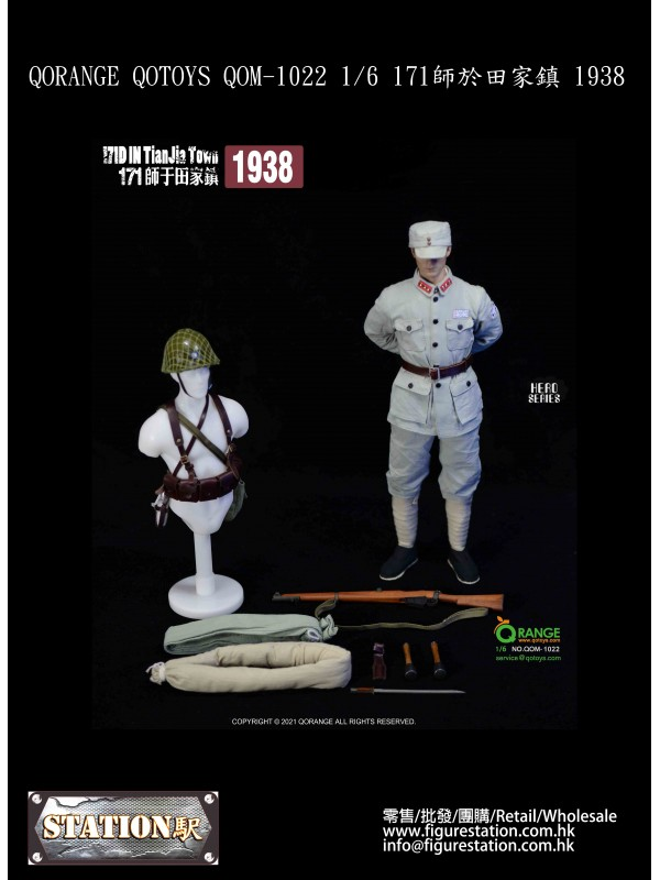 (PRE-ORDER) QORANGE QOTOYS QOM-1022 1/6 171D IN TianJia Town 1938 (Pre-order HKD$ 668)