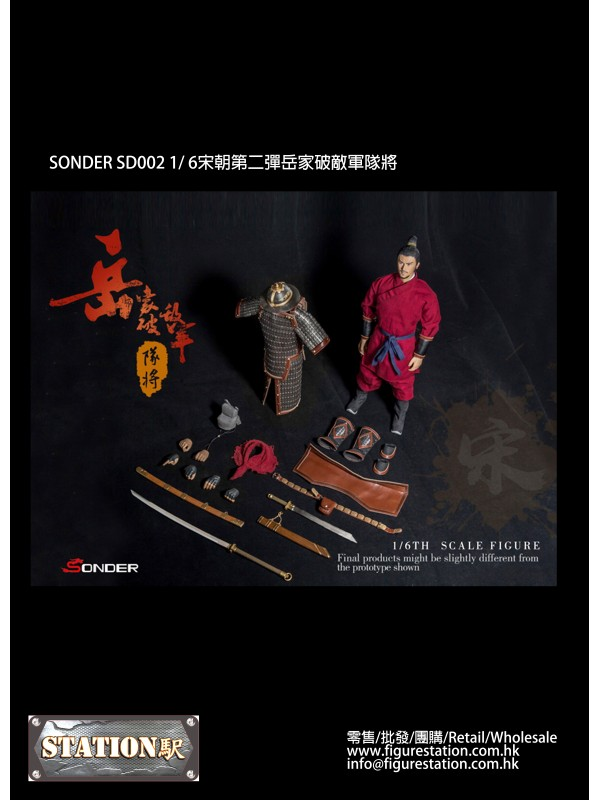SONDER SD002 1/6  Yue Family Breaks Enemy - Team W...