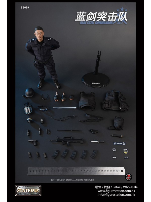 SoldierStory SS099 1/6 Blue Steel Commandos SWAT (...