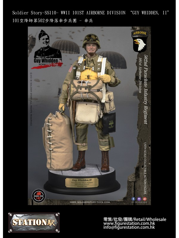 Soldier Story-SS110- WWII 101ST AIRBORNE DIVISION ...