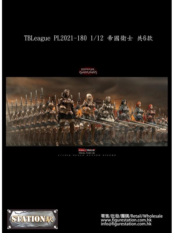(PRE-ORDER) TBLeague PL2021-180 1/12 Imperial Guardian 共6款 (Pre-order HKD$ 598)