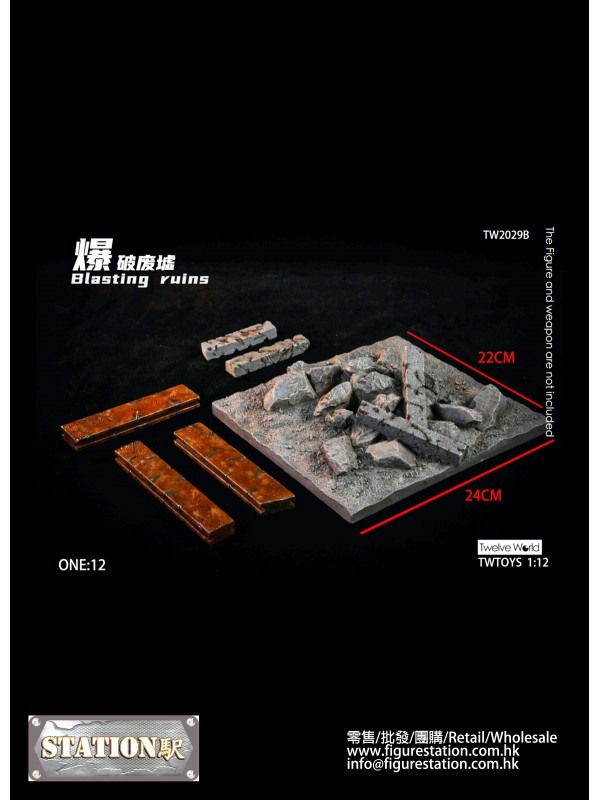 TWTOYS TW2029B 1/12 Blasting Ruins