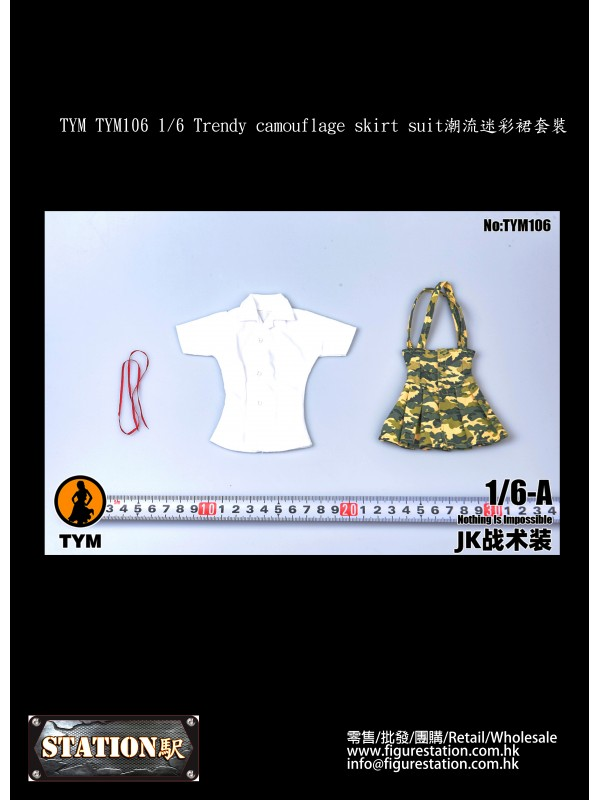 TYM TYM106 1/6 Trendy camouflage skirt suit  (Pre-...