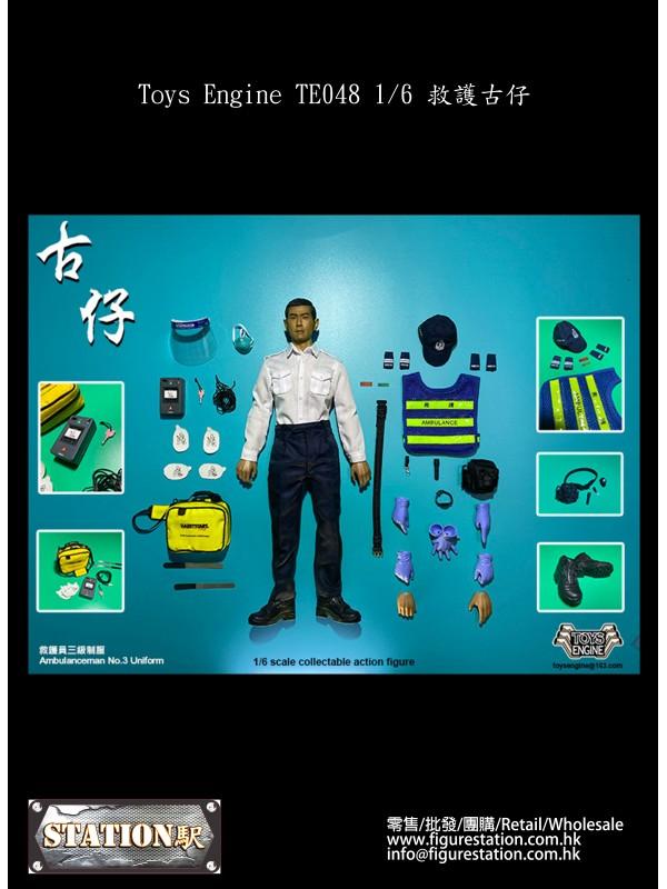 (PRE-ORDER) Toys Engine TE048 1/6  Rescue Gu Tsai (Pre-order HKD$ 958)