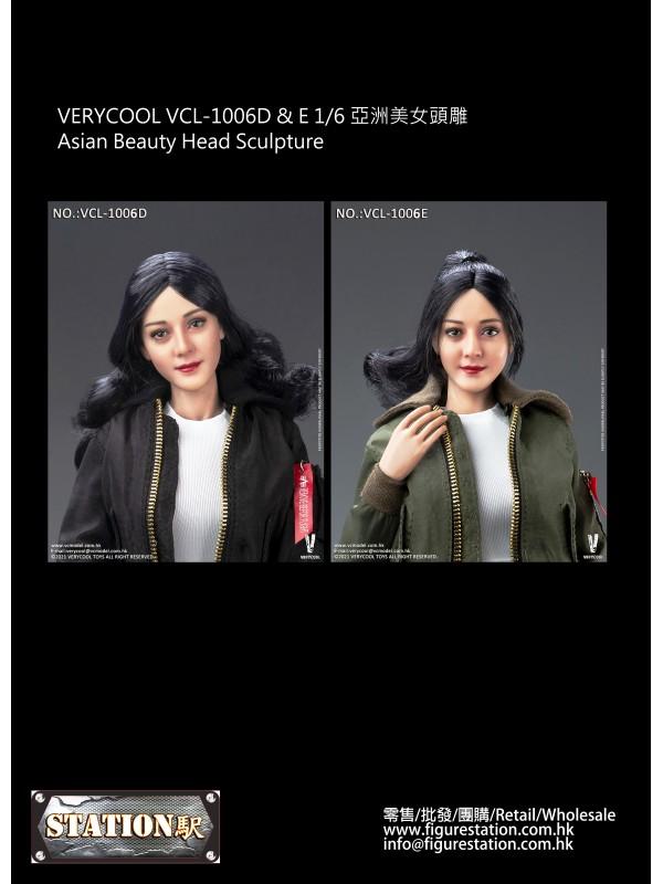 VERYCOOL VCL-1006 1/6 Asian Beauty Head Sculpture ...