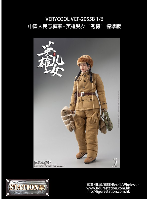 VERYCOOL VCF-2055B 1/6 Chinese People's Volunteer ...