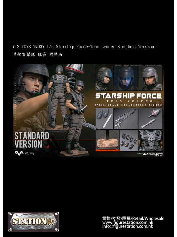 VTS TOYS VM037 1/6 Starship Force-Team Leader Standard Version (Pre-order HKD$1098 )