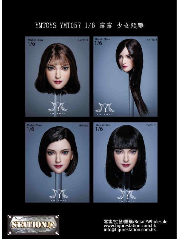 (PRE-ORDER) YMTOYS YMT058 1/6 Sweet Girl Head Sculpture (Pre-order HKD$ 198)