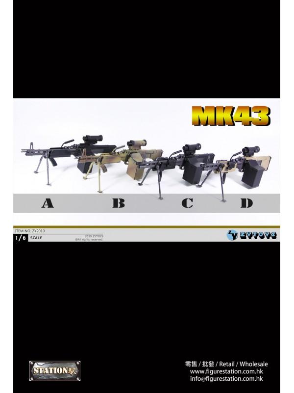 ZYTOYS ZY2010 1/6 MK43 Gun