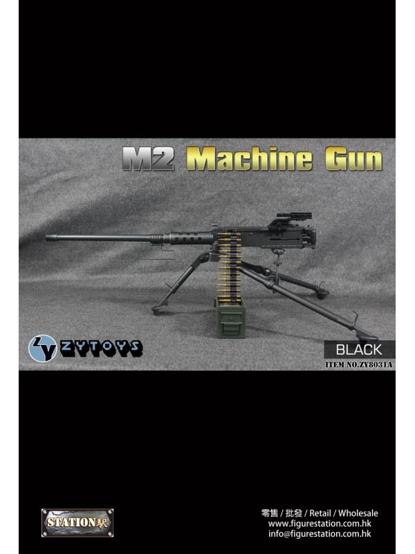 ZYTOYS ZY8031A 1/6 M2 Machine Gun Black