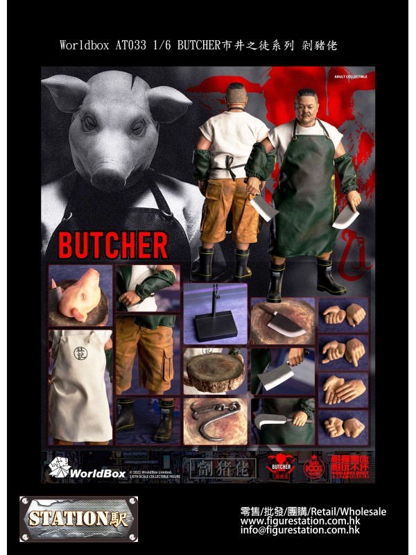 Worldbox AT033 1/6 BUTCHER(Pre-order HKD$888 )