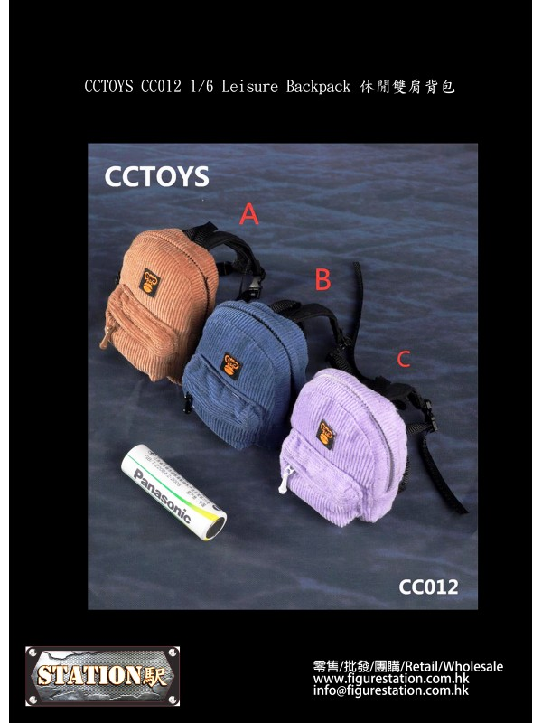 CCTOYS CC012 1/6 Leisure Backpack (Pre-order HKD$6...