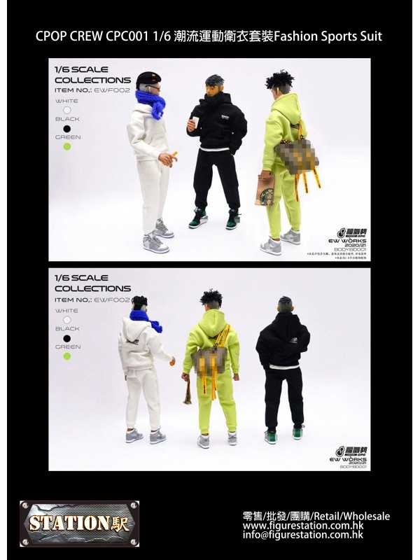 CPOP CREW CPC001 1/6 Fashion Sports Suit