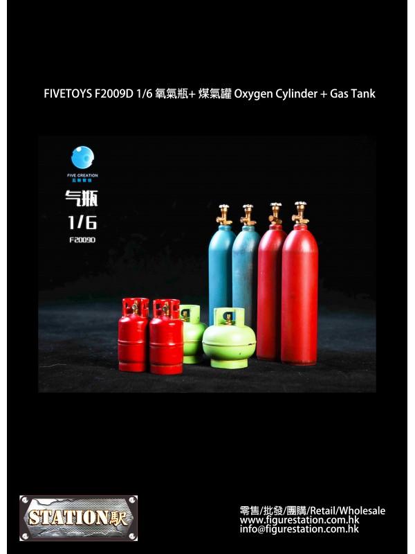 FIVETOYS F2009D 1/6 Oxygen Cylinder + Gas Tank  (P...