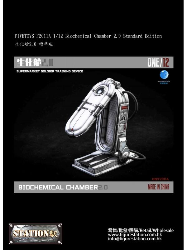 FIVETOYS F2011A 1/12 Biochemical Chamber 2.0 Standard Edition (Pre-order HKD$718 )