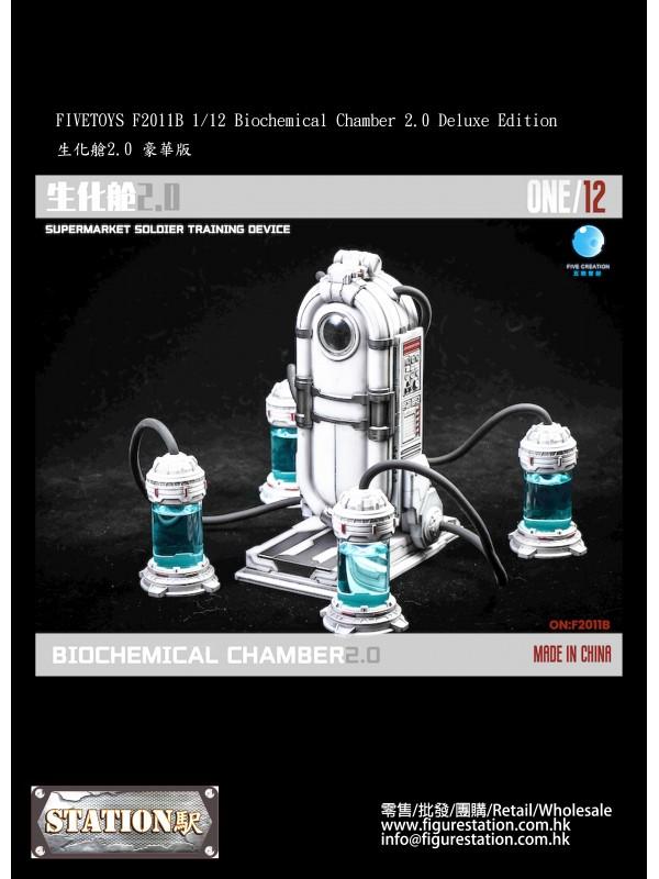 FIVETOYS F2011B 1/12 Biochemical Chamber 2.0 Delux...