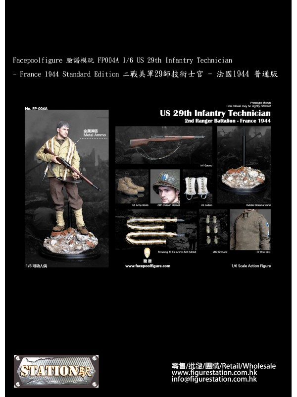 Facepoolfigure FP004A 1/6 US 29th Infantry Technic...