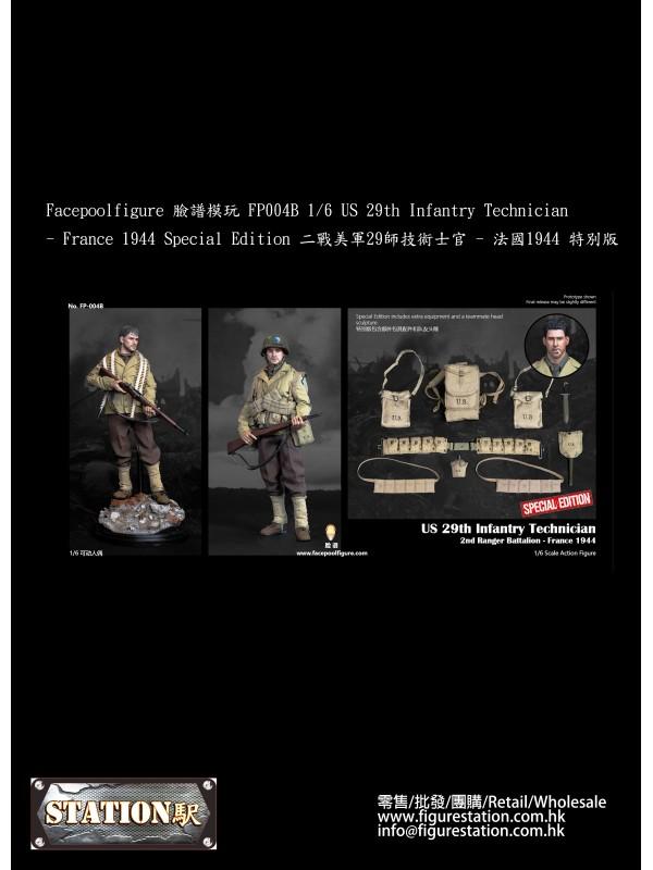 Facepoolfigure FP004B 1/6 US 29th Infantry Technic...