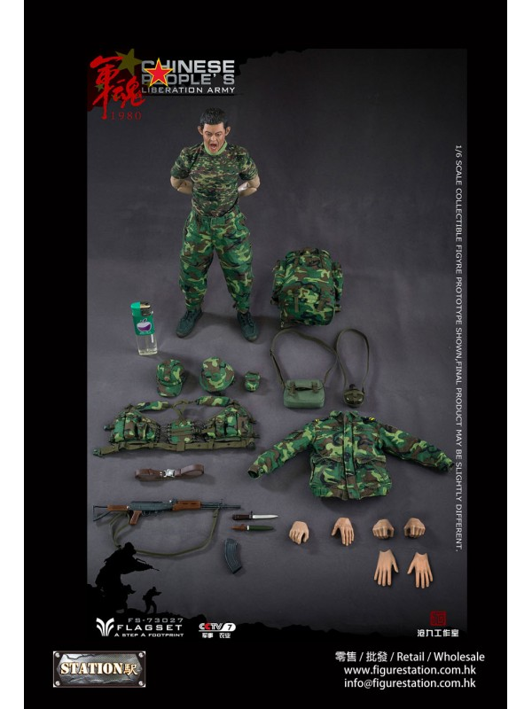 FLAGSET FS-73027 1/6 CHINESE PLOPLE'S LIBERATION ARMY