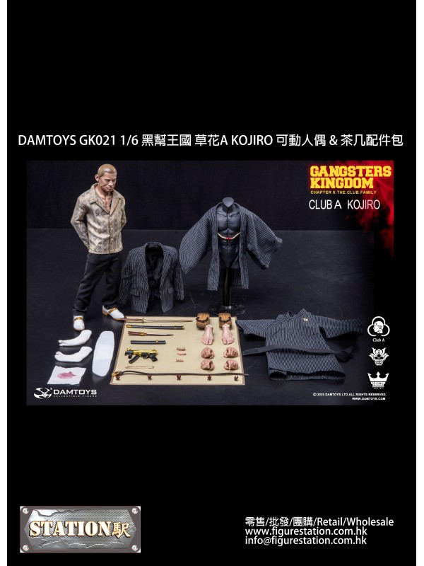 DAMTOYS GK021 1/6 Gangsters Kingdom Club A KOJIRO
