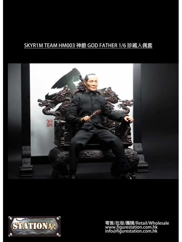 SKYR1M TEAM 1/6 HM003 GOD FATHER  (Pre-order $1198)