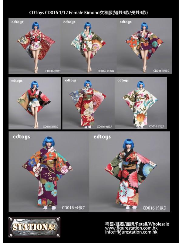 CDToys CD016 1/12 Female Kimono (4 short styles / ...