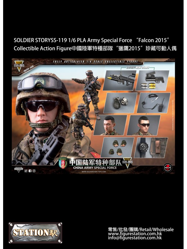SOLDIER STORY SS-119 1/6 PLA Army Special Force �...