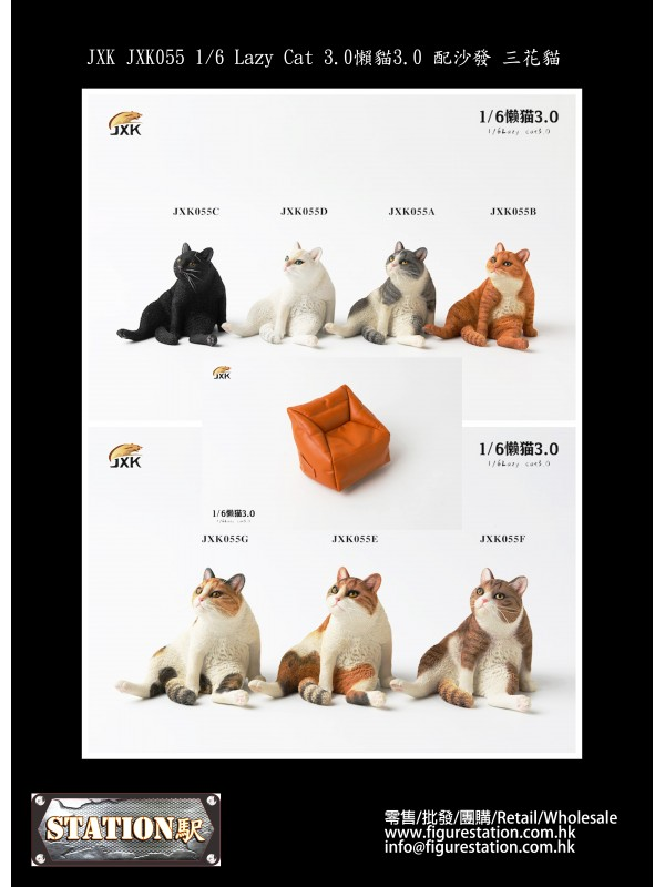JXK JXK055 1/6 Lazy Cat 3.0 (Pre-order HKD$210)