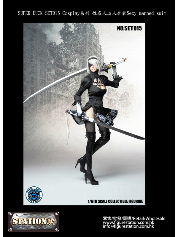 SUPER DUCK SET015 Cosplay Sexy manned suit (IN STO...