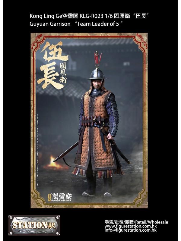 "Kong Ling Ge KLG-R023 1/6 Guyuan Garrison ""Team ..."
