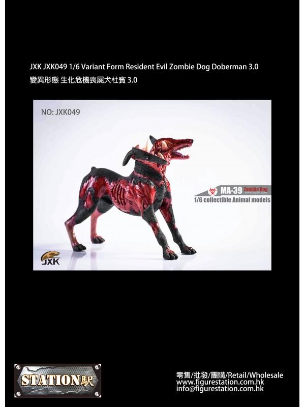 JXK JXK049 1/6 Variant Form Resident Evil Zombie D...