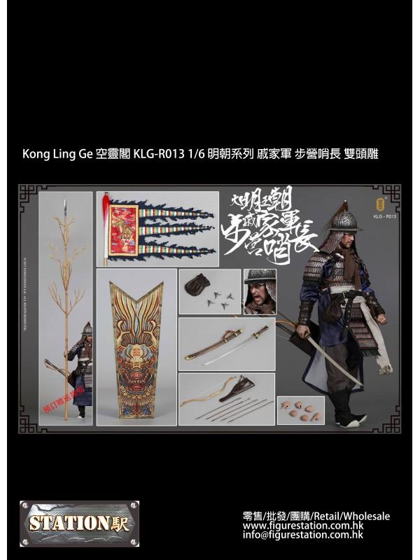 Kong Ling Ge  KLG-R013 1/6 Ming Dynasty Series Qi ...
