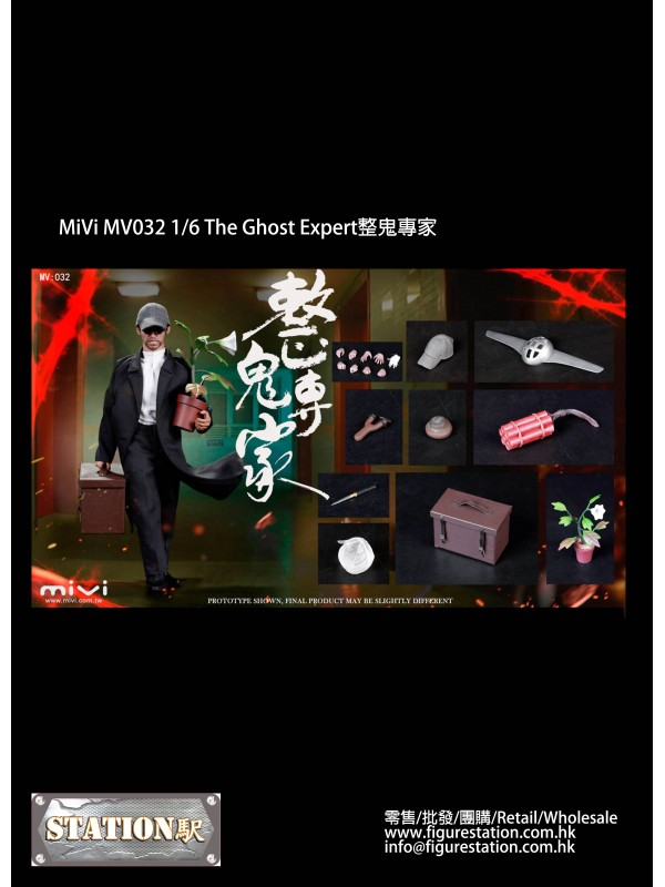 MiVi MV032 1/6 The Ghost Expert