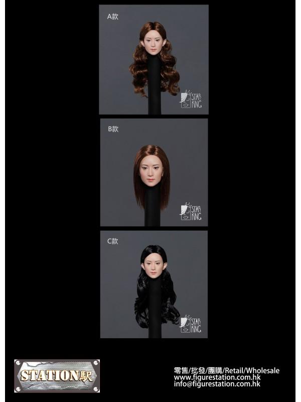 StarKingToys SK003 1/6 Asian Beauty Headsculpt