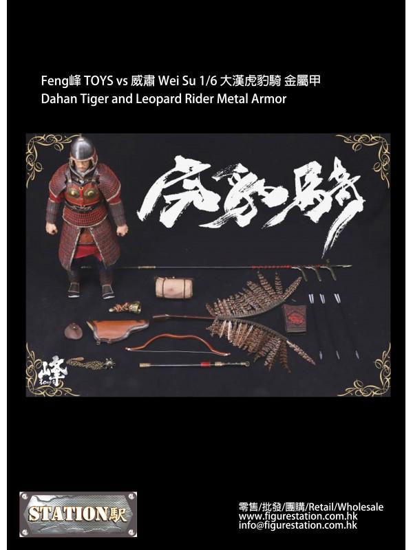 Feng TOYS vs Wei Su 1/6 ( Dahan Tiger ) and Leopar...