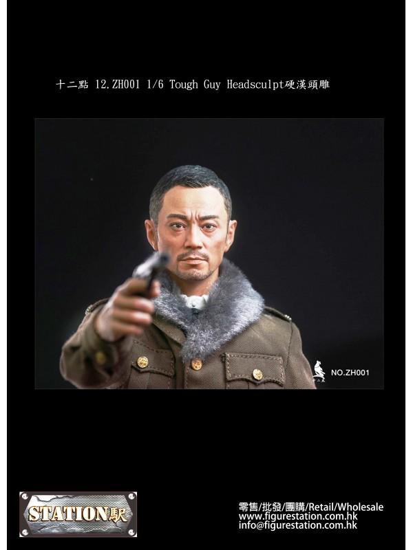 十二點 12.ZH001 1/6 Tough Guy Headsculpt (Pre-o...