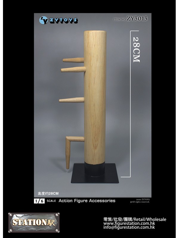 ZY TOYS ZY3013 1/6 Wooden Pile